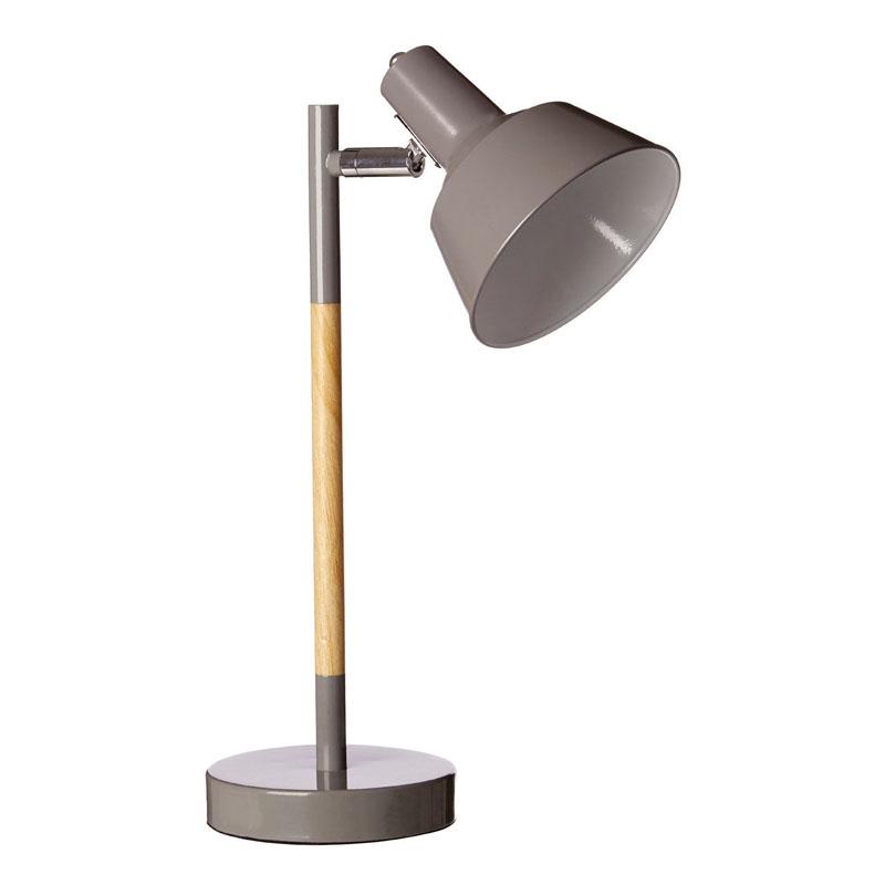 Bryson Grey Metal Table Lamp
